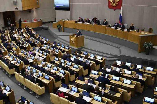 Rusia responde con paquete de contramedidas a sanciones de EE.UU.